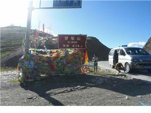 13年8月四姑娘山二峰登顶照片记录!