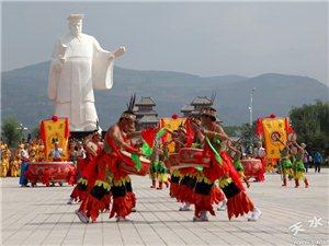 清水举办第四届轩辕文化节敬拜轩辕祈福平安