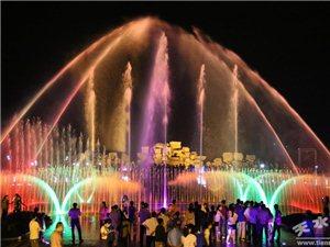 轩辕湖公园暨水舞广场