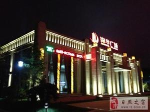 锦华广场8月10日销售中心正式启用