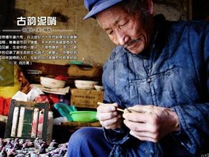 中国人的一天
