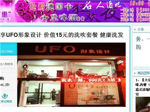 [推�]]UFO形象�O�