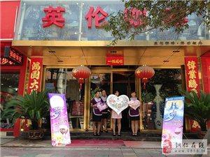品红洒:过中国人的情人节――走进铜仁英伦咖啡