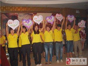 品红洒:过中国人的情人节――走进铜仁西提岛