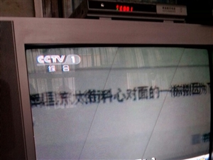 澳门银河娱乐场上CCTV了,不过不是好事儿,暴雨浇出辉楼歪歪事件,系有人恶意炒作