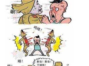 尼��,笑尿了!民族英雄王二小~~
