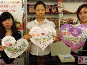 品红洒:过中国人的情人节――走进铜仁中影星美