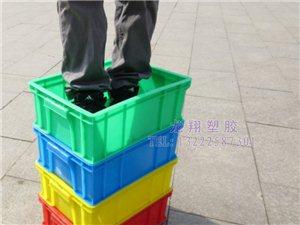 泗水哪里有卖周转箱 收?#19978;?#32;工具箱/物流箱 塑料筐