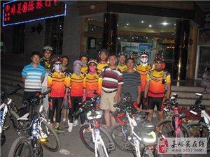 """【活动掠影】迎接全省""""喜德盛""""杯自行车比赛团队"""