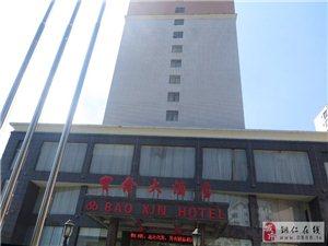 品红洒:过中国人的情人节――走进铜仁宝鑫大酒店