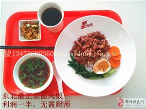 [推荐]台湾风味小吃,米饭当家台湾卤肉饭
