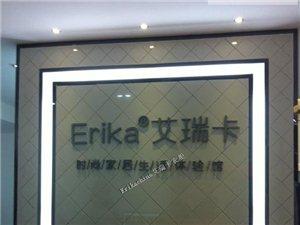 [分享]热烈庆祝【艾瑞卡定制衣柜专卖店】正式入驻盐亭!来艾瑞卡定制生活
