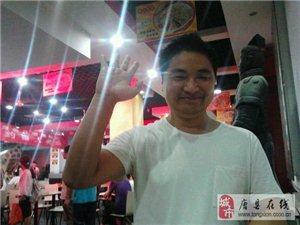 [转贴]七夕欢聚秦人美食!!!!