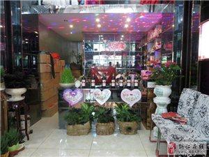 品红洒:过中国人的情人节――走进铜仁甜蜜蜜花艺馆
