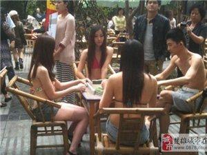 成都酷热,出现裸身打麻将男女,很黄啊!