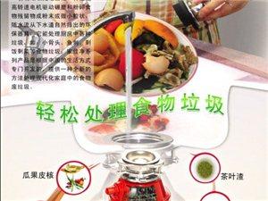 家佳净厨房食物垃圾处理器(厨房必备)