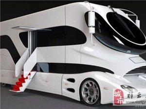 轮子上的宫殿 揭世界最贵房车