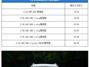 蓬溪汽��W:�L安�R自�_CX―5本月18日上市