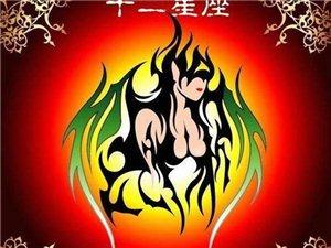高冷二逼女神苏思蓉原来是处女座 我似乎明白了什么