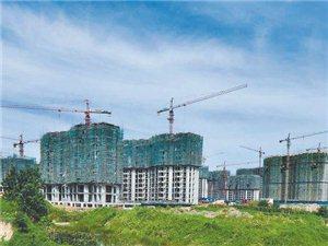 [公告]洛阳泰和家苑安置社区住宅楼相继封顶