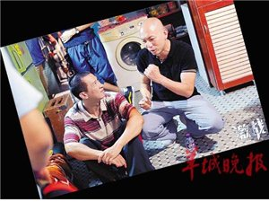 阳信新世纪电影城8月16日电影预告――动作片?#37117;?#25112;》张家辉主演