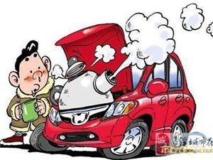 蓬溪汽车网:夏季爱车如何保养?