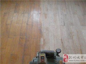 [转贴]地板翻新需要注意什么