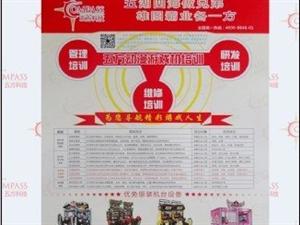 [原创]供应动漫城大型游艺机欢乐KTV.jpg