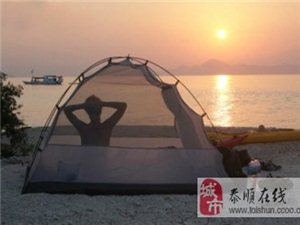 [分享][讨论]【寻找苍南最纯净的那片海――柳垄沙滩】还有鱼贴钱带你去