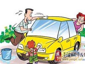 蓬溪汽车网:夏季勿用冷水洗车