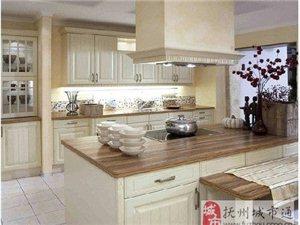 厨房风水法则你知多少?