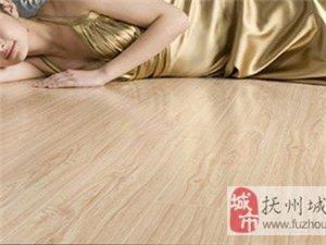 教你如何保养软木地板