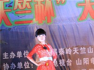 """2013年""""天竺杯""""天竺少女选拔赛现场图片"""