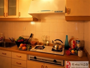 [原创]大房子里面的厨房是这样的