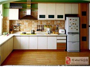 [原创]有钱人的厨房,我太喜欢了