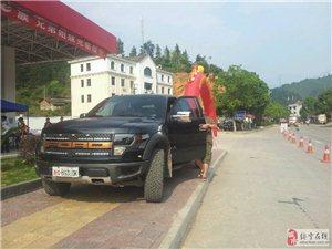 像这样牛叉的车,在澳门威尼斯人赌城开户出现很少吧!