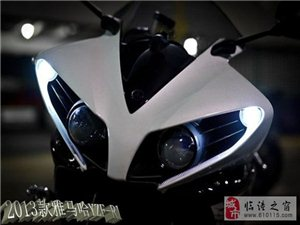 [转贴]全新2013款雅马哈YZF-R1跑车转让