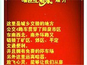 [原创]婚姻家庭咨询师王老师提示:男人怎么看女人