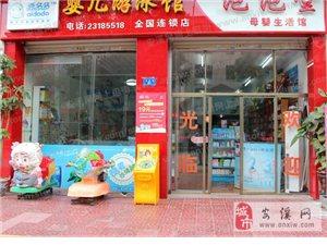 安溪网联盟卡特约商家:安溪泡泡堂母婴生活馆/爱多多婴儿游泳馆(贵宾折)