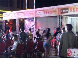 昨晚寻乌县城北广场婚博会-组图