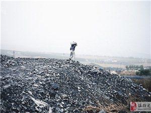 ��|北的煤�V之城�x�雄的未��