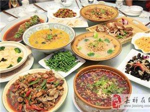 嘉祥在线网美食品鉴活动第二站――-走进聚福轩大酒店成功举行