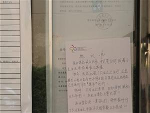 蒙自时代天骄惊现抗议书!(有图有真相)