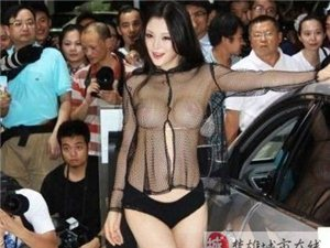如此袒胸露乳,这些女人有底线没有(组图)