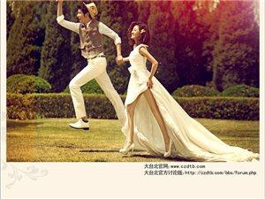 """长治大台北婚纱摄影联合CC卡美评选""""最美时尚新娘""""喽……"""