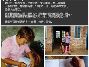 琼海农妇林诗妹:她的苦难和梦想(长篇组图)
