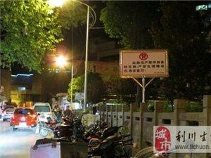 在人民医院生命通道上,停满了摩托车