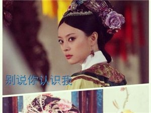 揭孙俪、陈妍希、舒淇等明星不堪回首童年照(组图)