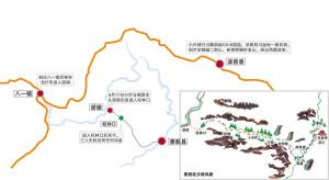 24岁姑娘徒步西藏失踪9天 徒步墨脱很危险