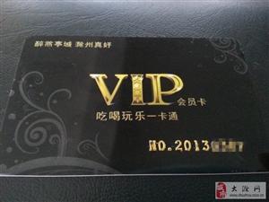 """[原创]大滁网联盟商家――""""一卡在手,折遍滁州"""""""